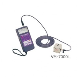 GAL VIBRO (Portable Low Frequency Vibrometer) (VM-7000L)